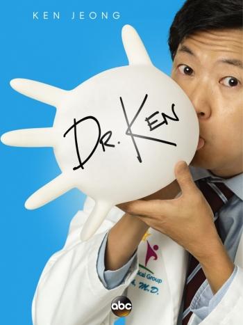 Сериал Доктор Кен 1 сезон (2015) смотреть онлайн кино,сериал бесплатно