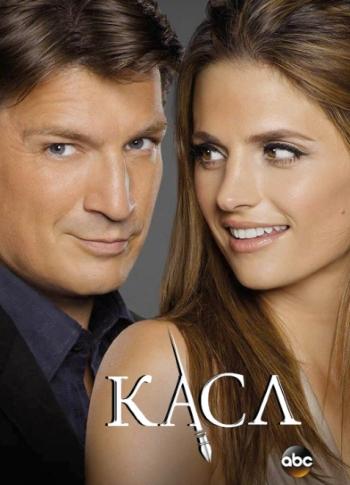 Сериал Касл 8 сезон / Castle (2015) смотреть кино,сериал онлайн