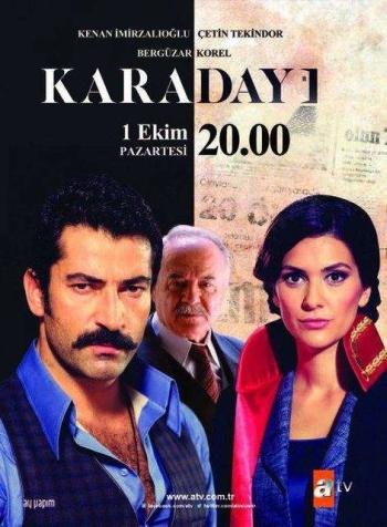 Сериал Дядя Кара / Karadayi (2012) смотреть кино,сериал онлайн бесплатно