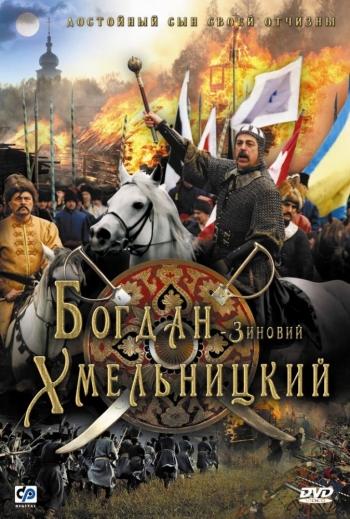 Русалки фильмы смотреть онлайн на русском