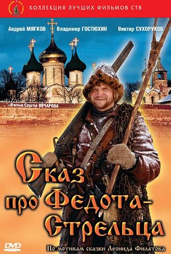 Смотреть фильм ужасов мама на русском языке смотреть онлайн