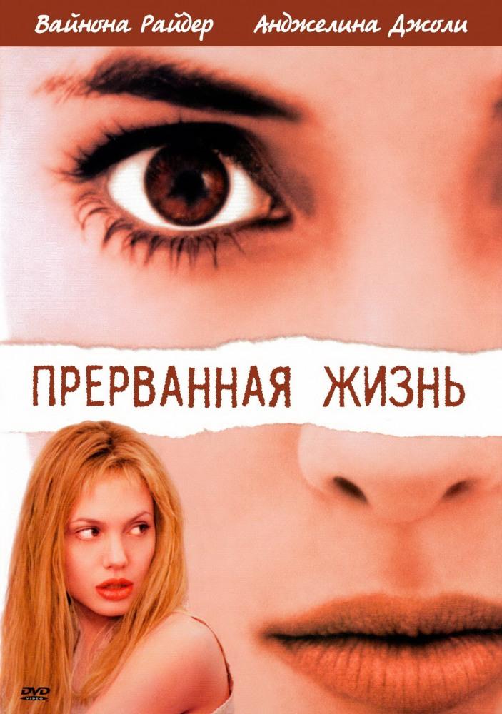Смотреть фильм в hd самые интересные