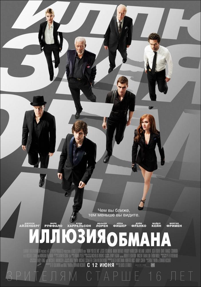 Фильмы hd 720 качество онлайн