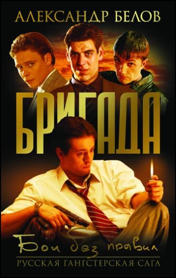 Смотреть онлайн фильм волчье логово на русском