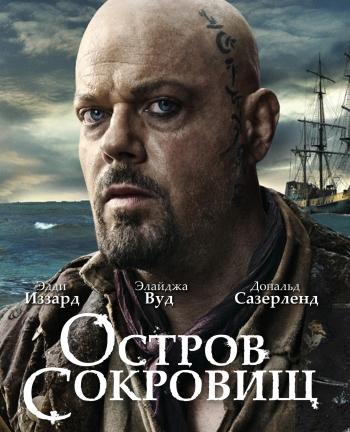 Русский фильм учителя смотреть онлайн 2013