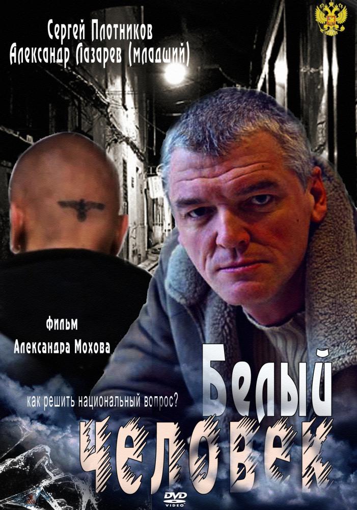 Фильм четверг в гоблинском переводе смотреть онлайн