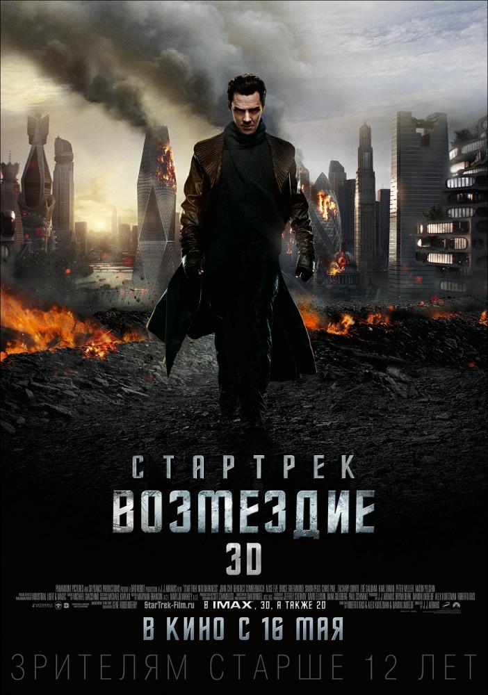 hd смотреть онлайн фильмы hd: