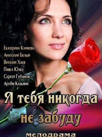 Смотреть онлайн фильм ромео должен умереть хорошем качестве