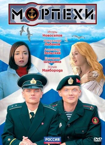 Смотреть фильм дети шпионов 1 в хорошем качестве 720