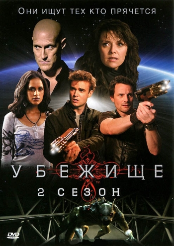 Тот, кто убивает (10 серии из 10) (2011) сериал смотреть ...