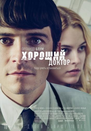 Смотреть онлайн фильмы про романтическую любовь