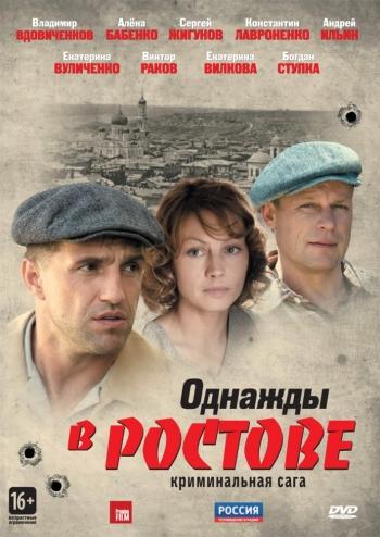 смотреть сериалы онлайн 2012 российские: