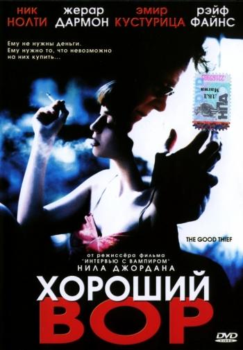 фильмы хорошего качества hd смотреть онлайн: