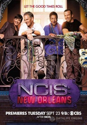 Сериал Морская полиция: Новый Орлеан. 1 Сезон / NCIS: New Orleans (2014) смотреть онлайн HD 720